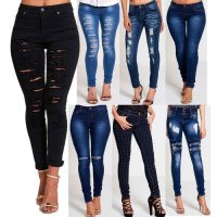 Pantalones Rockeros Los Frankestein De La Moda